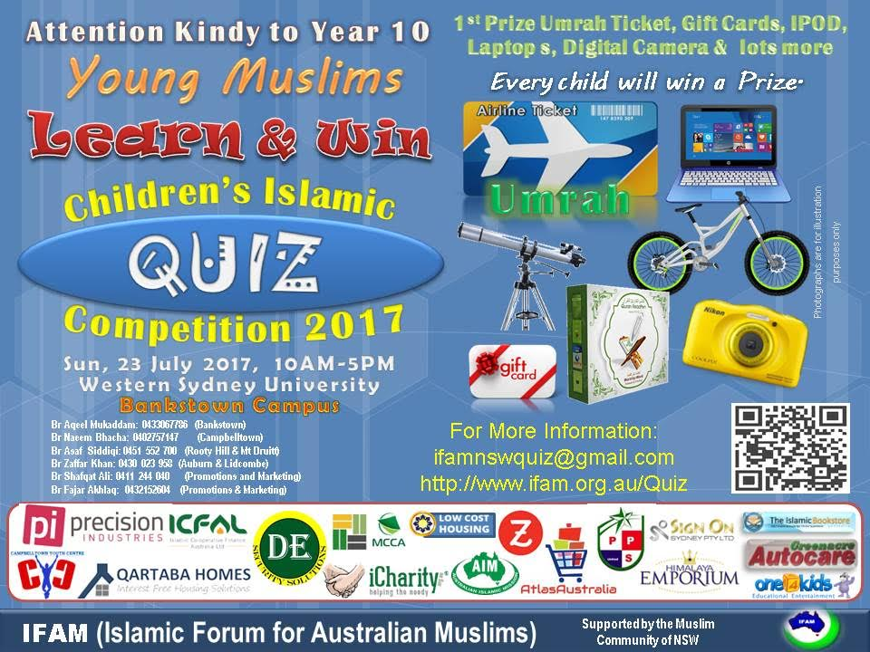 IFAM  Children Islamic Quiz 2017