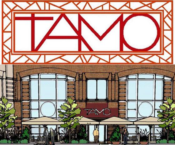 Tamo Bar