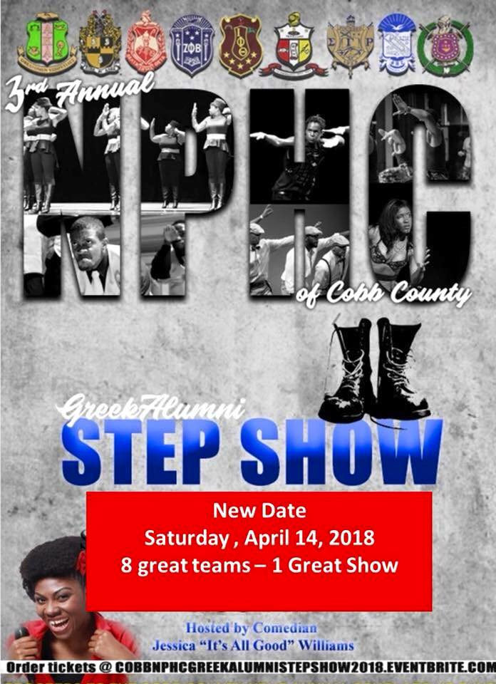 Cobb NPHC 2018 Greek Alumni Step Show