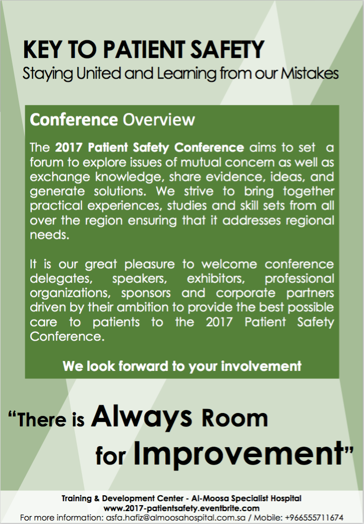 2017 Patient Safety Conference
