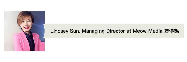 Lindsey Sun
