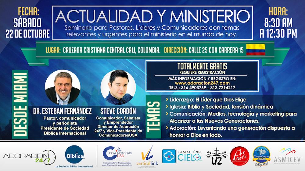 Adoracion 24/7 Cali Colombia 2016