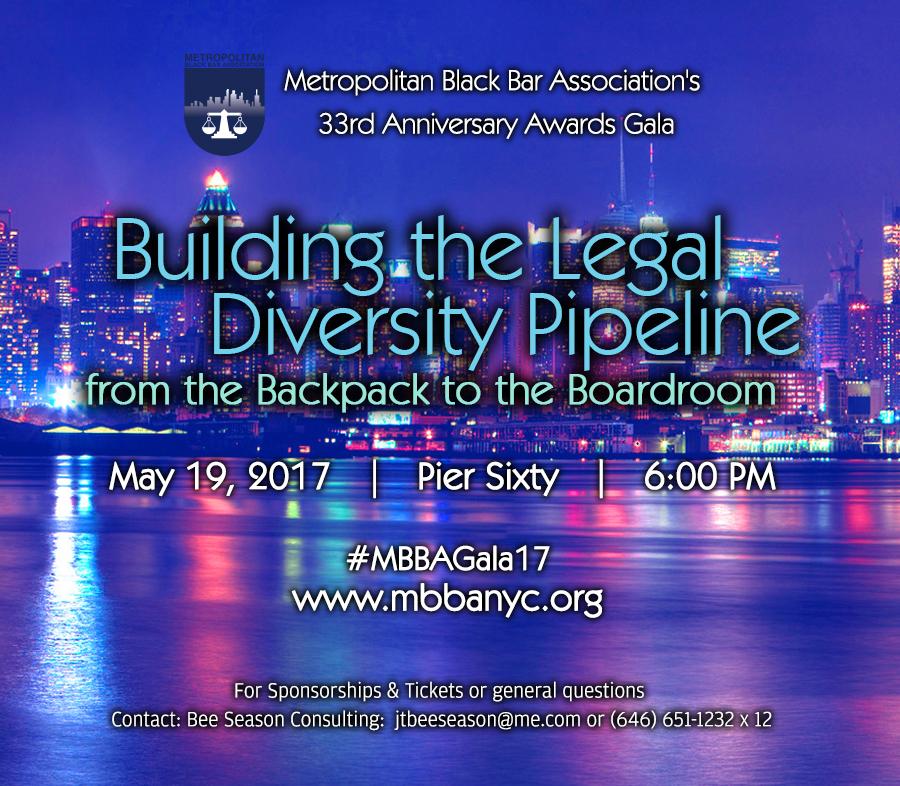 2017 MBBA 33rd Anniversary Awards Gala