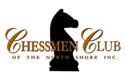 Chessman Logo