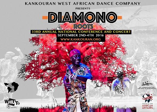 KanKouran 2016 Conference Flyer