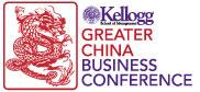 2012 Greater China Business Conference (Faculty & Staff)