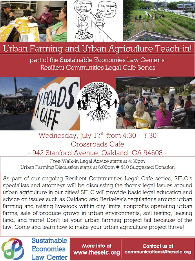 July 17th Urban Ag Discussion Flyer