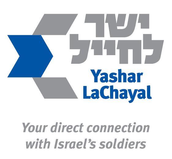 Yasher lachayal