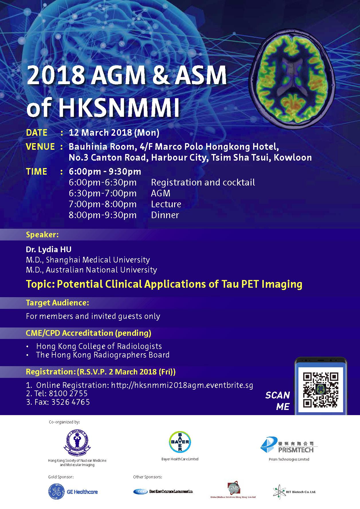 HKSNMMI AGM Poster