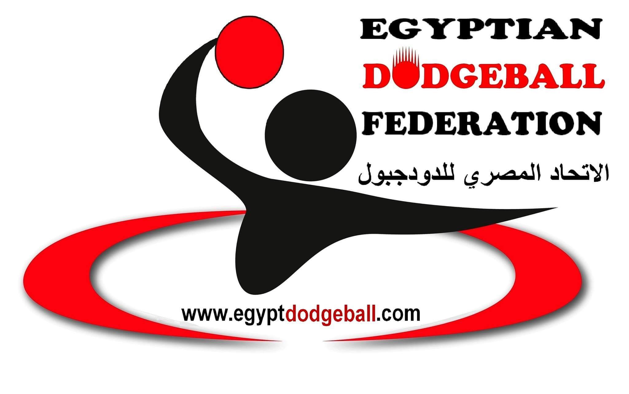 Egyptian Dodgeball federation Logo