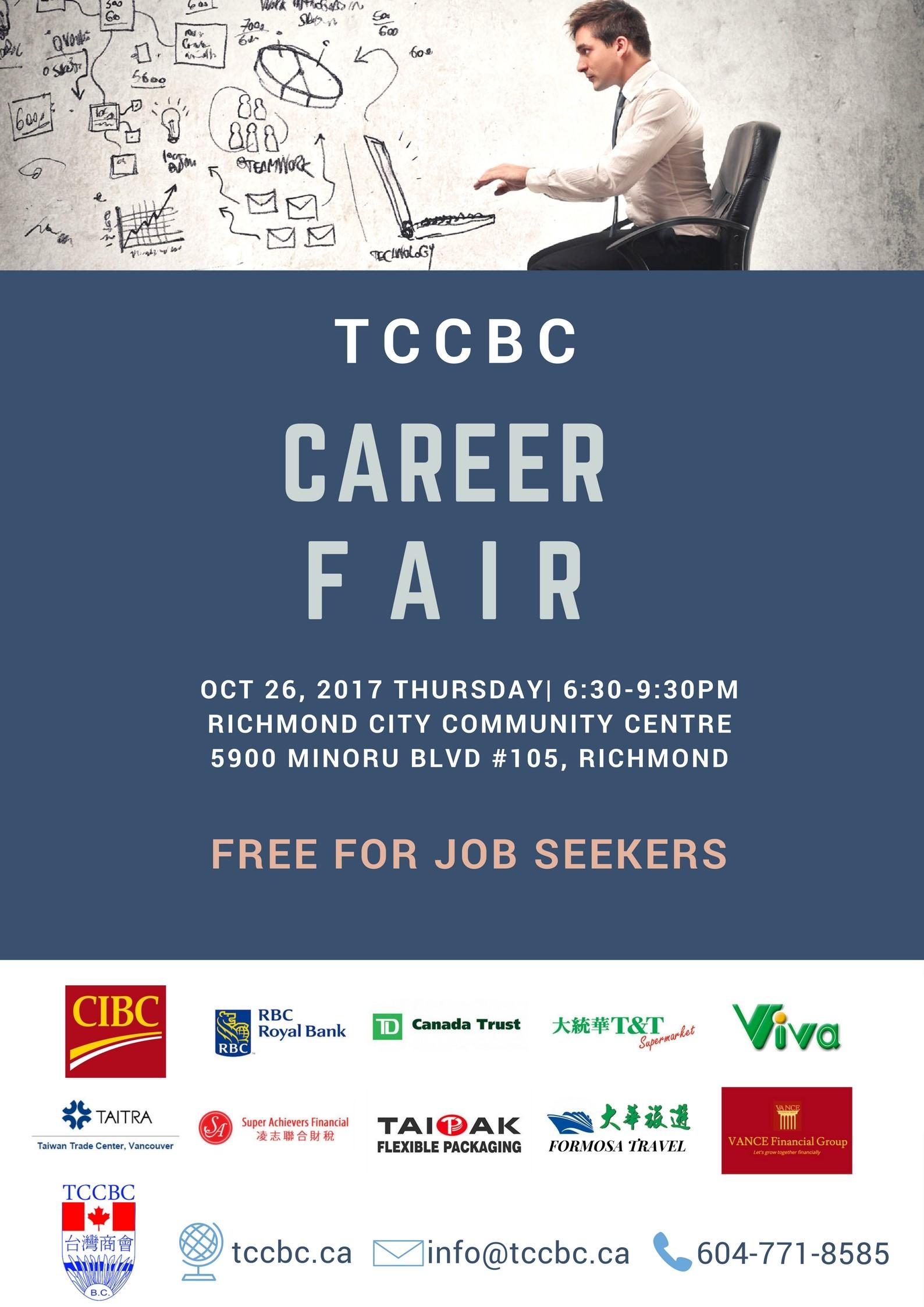 TCCBC Career Fair poster