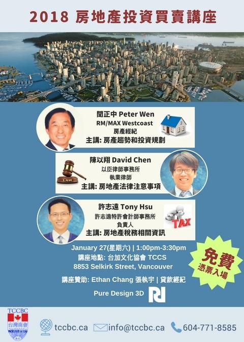 TCCBC Jan seminar