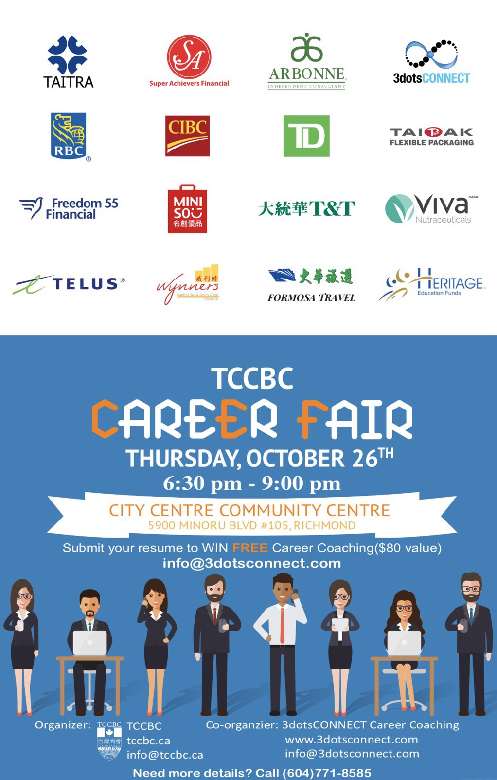TCCBC 2017 Career Fair