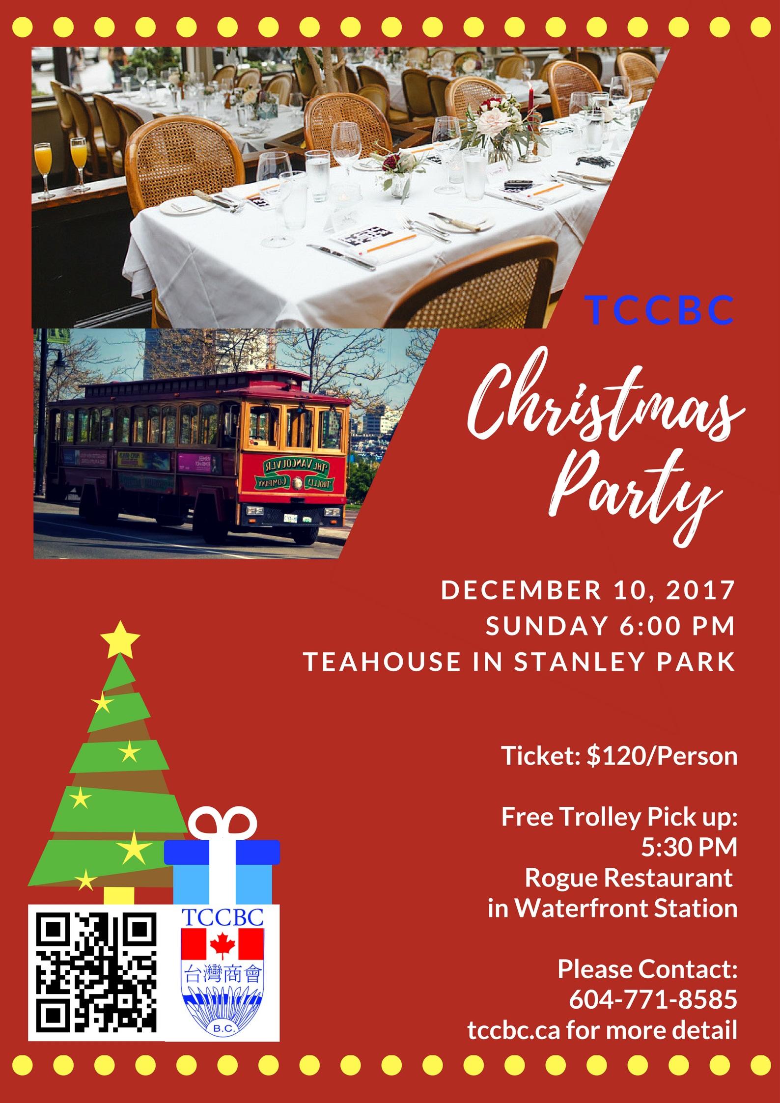 TCCBC Christmas Party