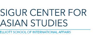 Sigur Center for Asian Studies