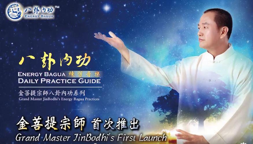 Master Jinbodhi