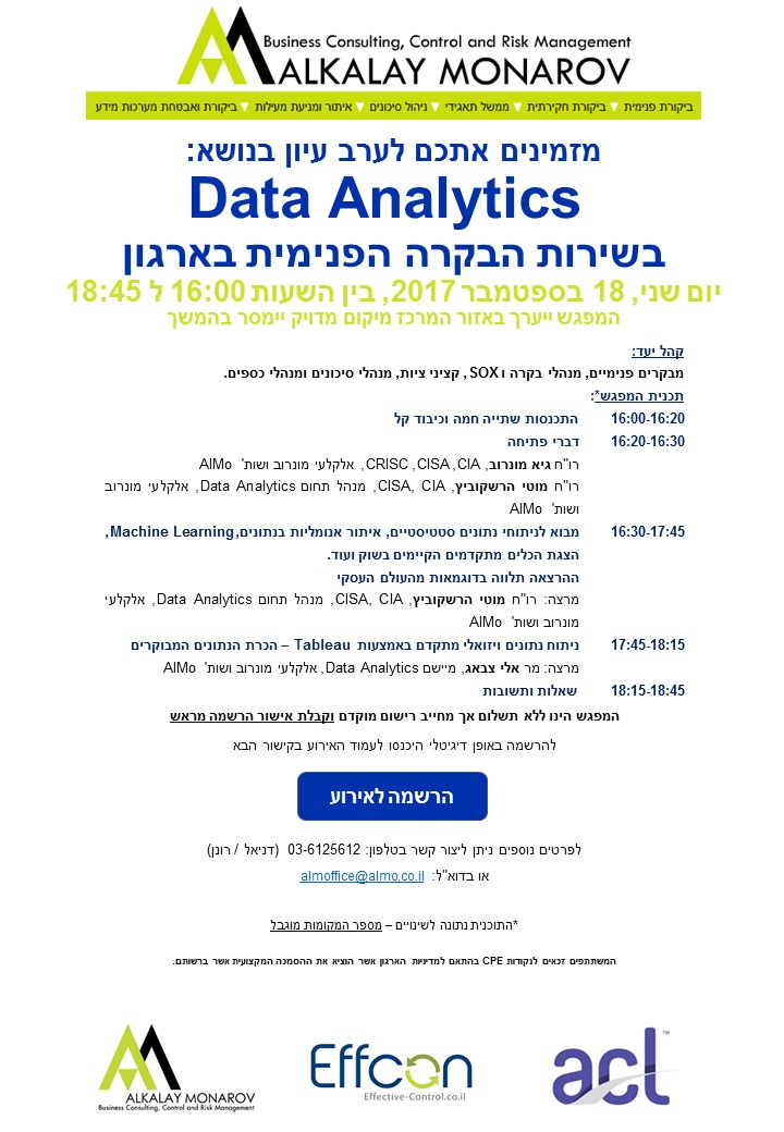 Data Analytics invitation