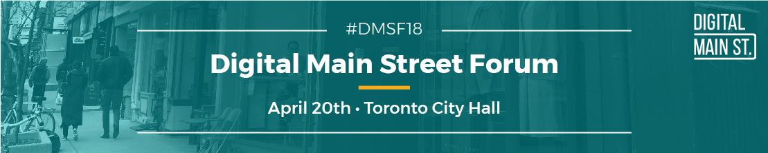 DMS Forum Banner