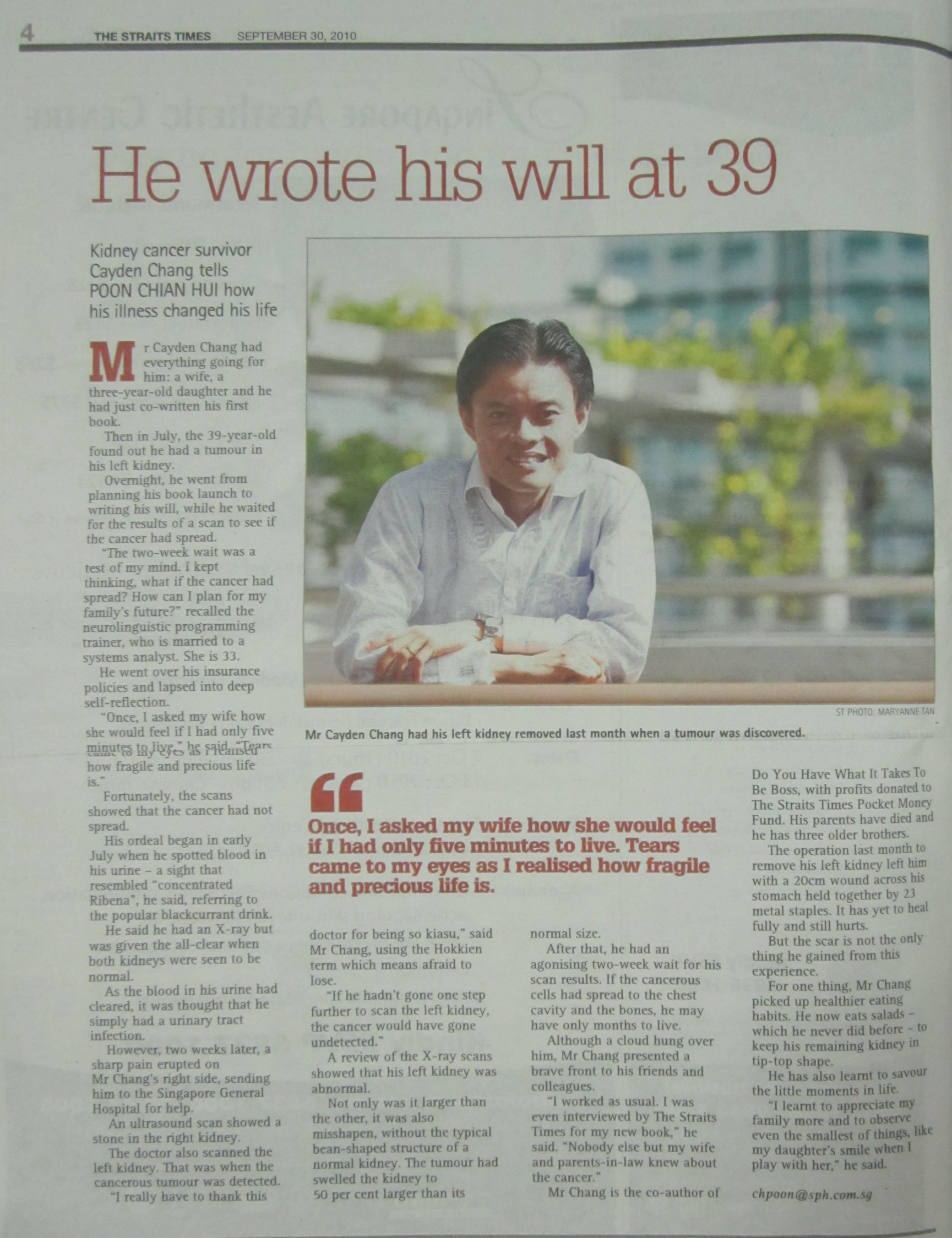 cayden chang Straits Times article