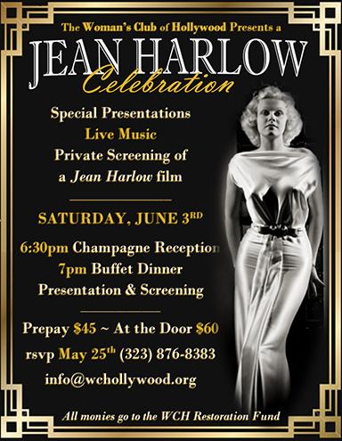 jean harlow invite