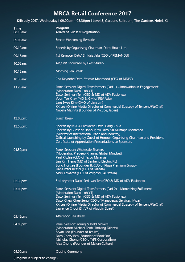 MRCA Retail Conference 2017 Itinerary