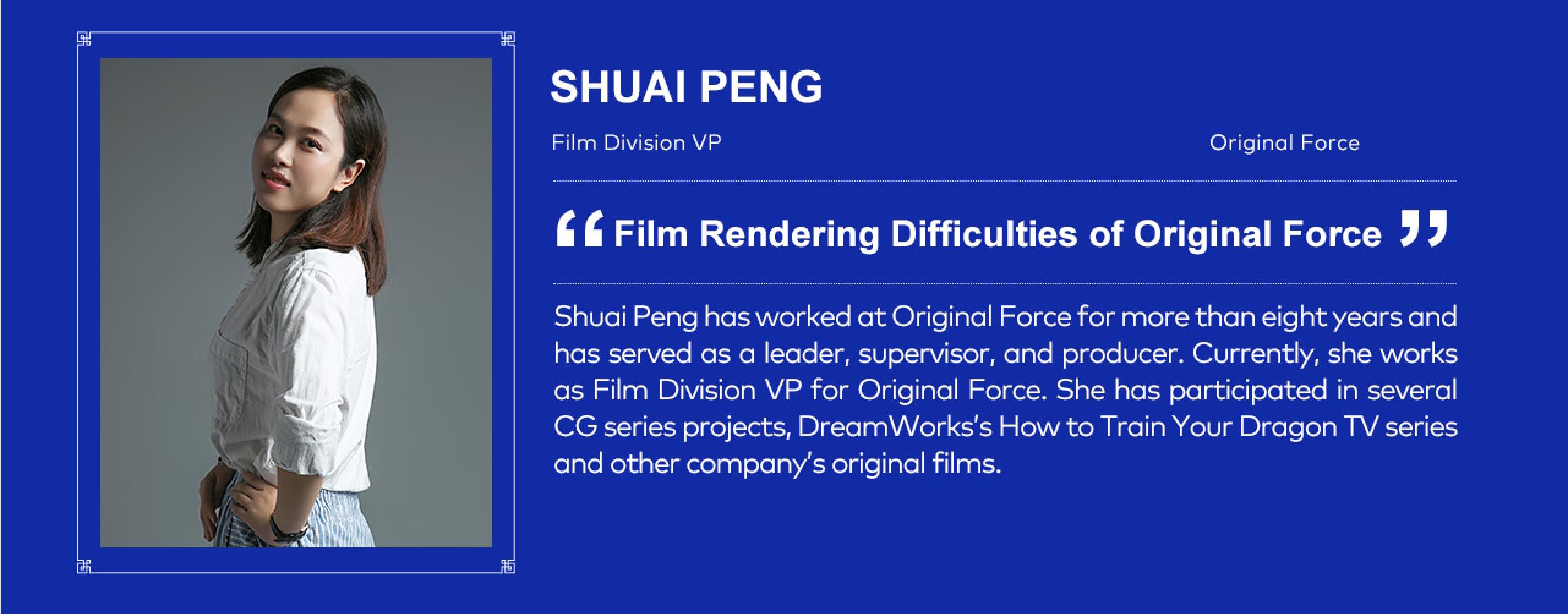 Shuai Peng - Film Division VP