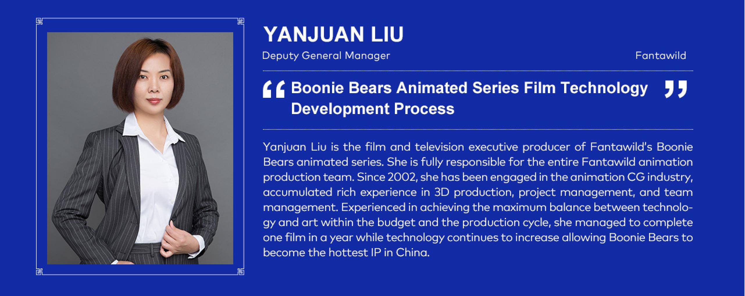 Yanjuan Liu - Deputy GM