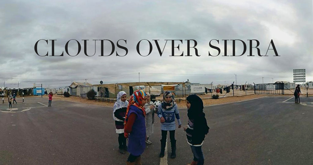 Clouds Over Sidra
