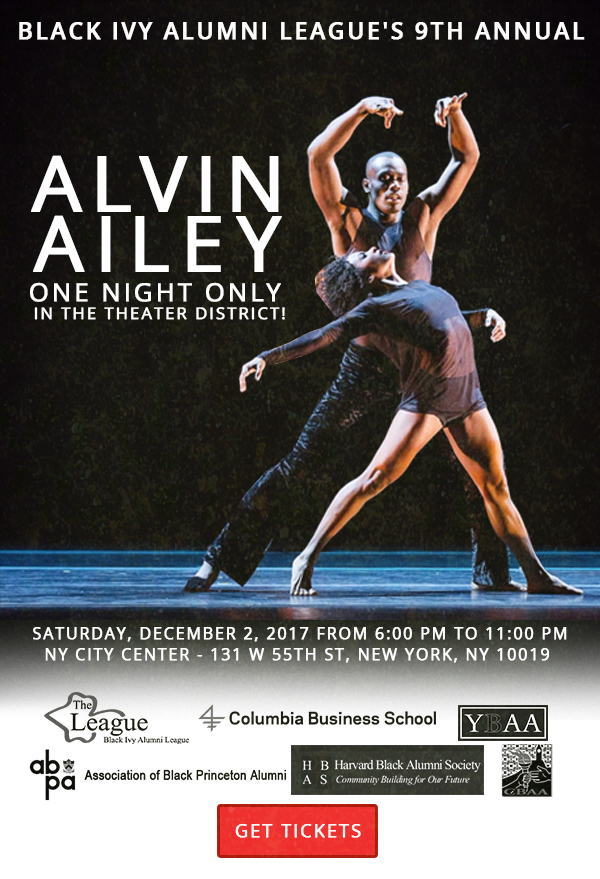 BIAL 2017 Alvin Ailey Event Graphic
