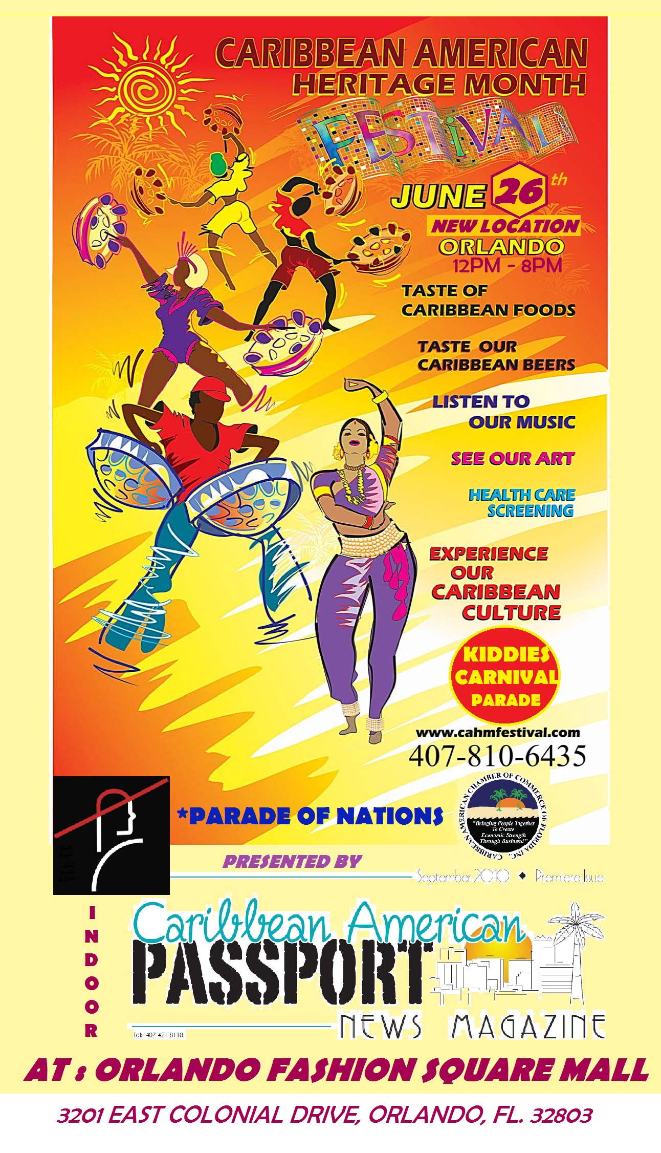 Caribbean American Heritage Month Festival 2016
