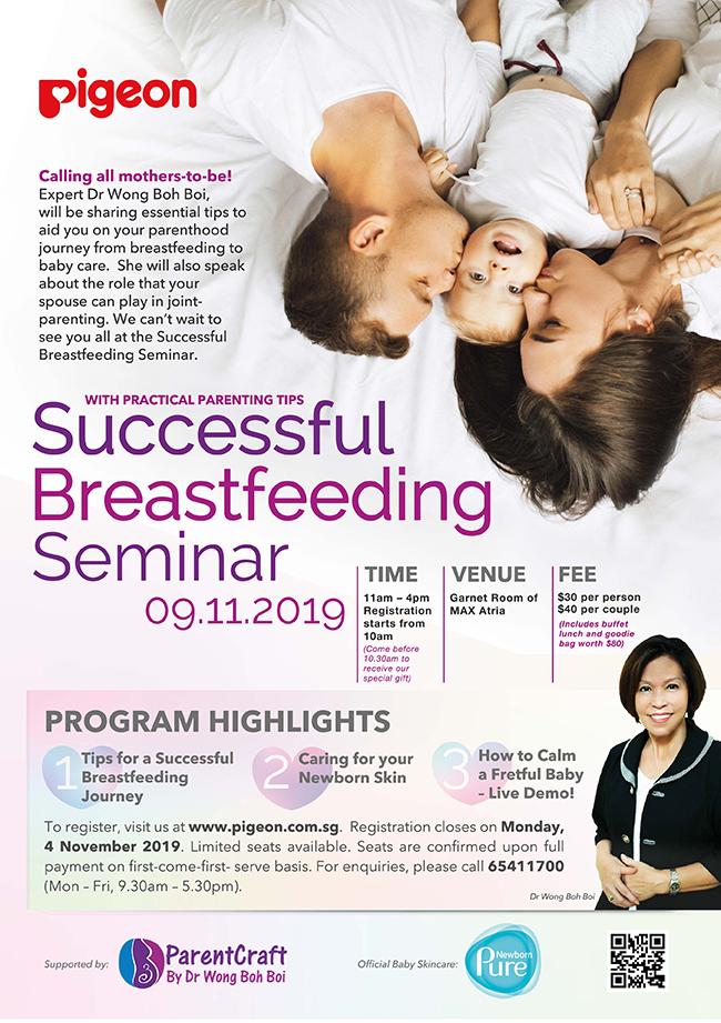 Successful Breastfeeding Seminar - Nov 2019