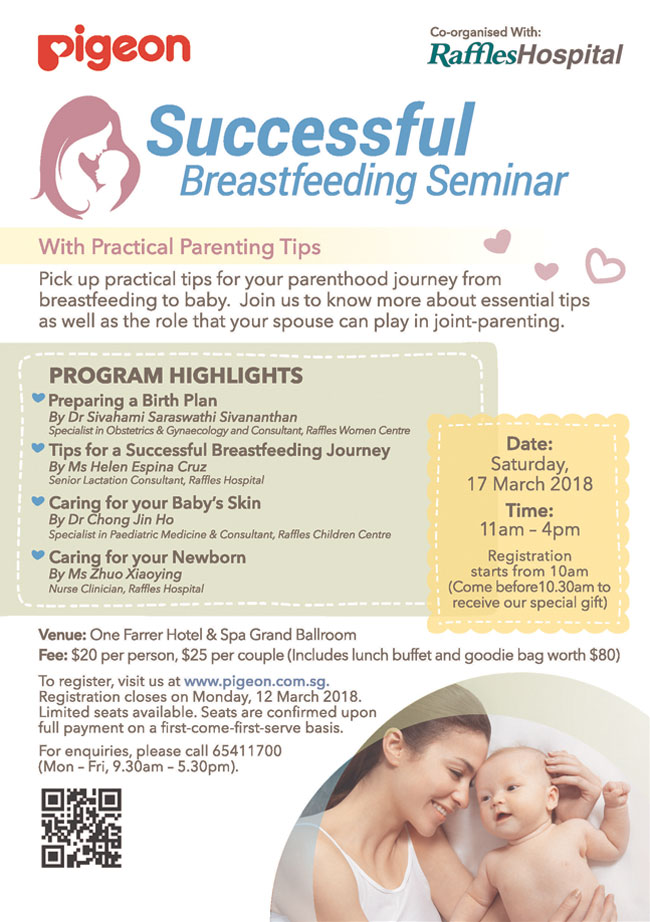 Successful Breastfeeding Seminar Leaflet