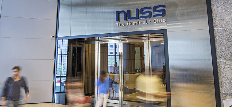 NUSS Guild House