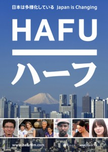 Hafu poster