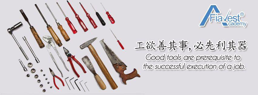 Good tools are prerequisite to the successful execution of a job
