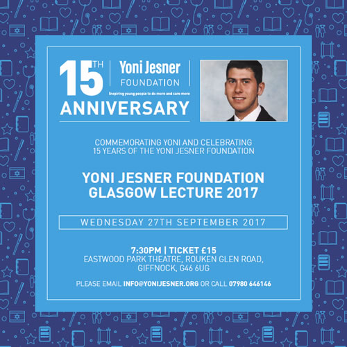 Yoni Jesner Foundation 15th Anniversary