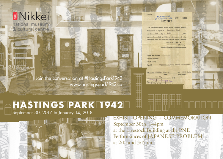 Nikkei National Museum: Hastings Park 1942 exhibit