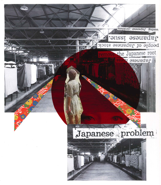 Performance poster for JAPANESE PROBLEM