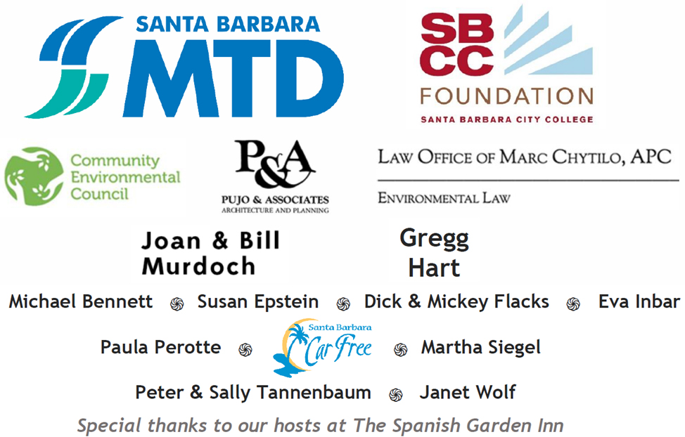Our 2017 Fall Gathering Sponsors