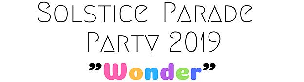 Solstice Parade Party 2019