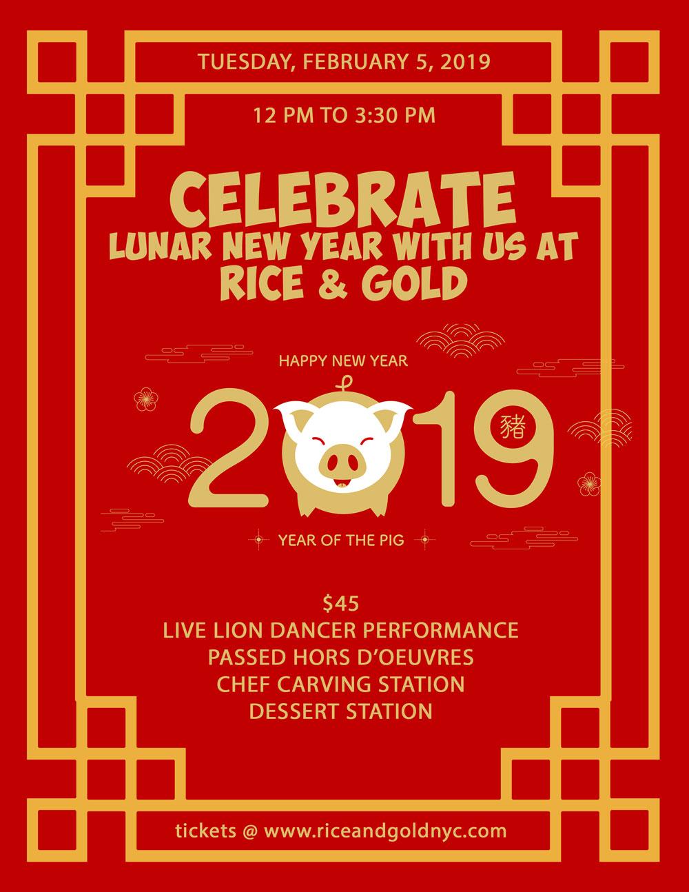 Lunar New Year 2019 Rice & Gold