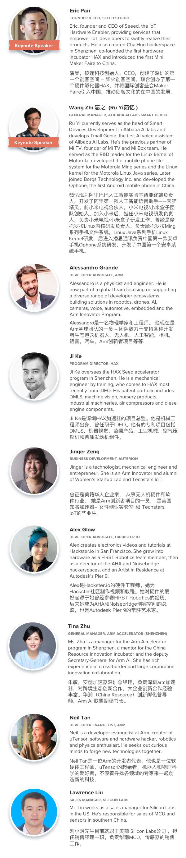 Shenzhen Speakers
