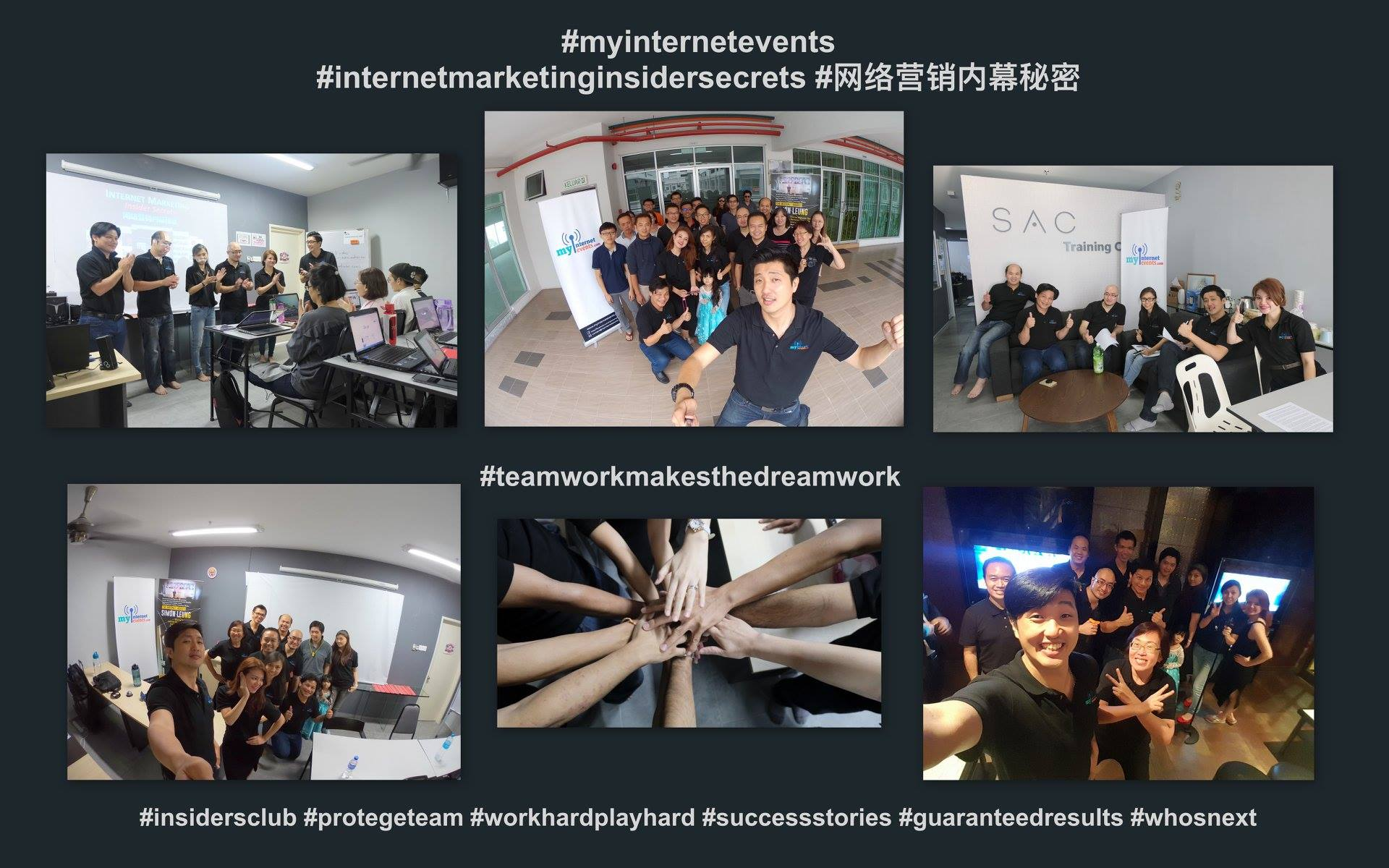myinternetevents mentors