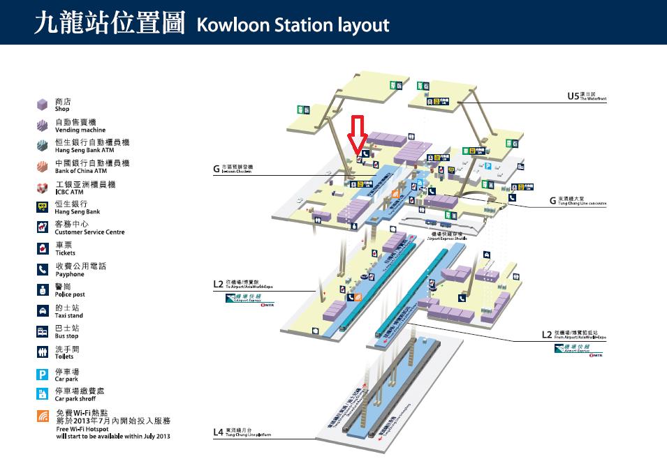 Kowloon Station Layout
