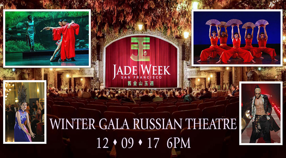 Jade Week San Francisco Winter Gala
