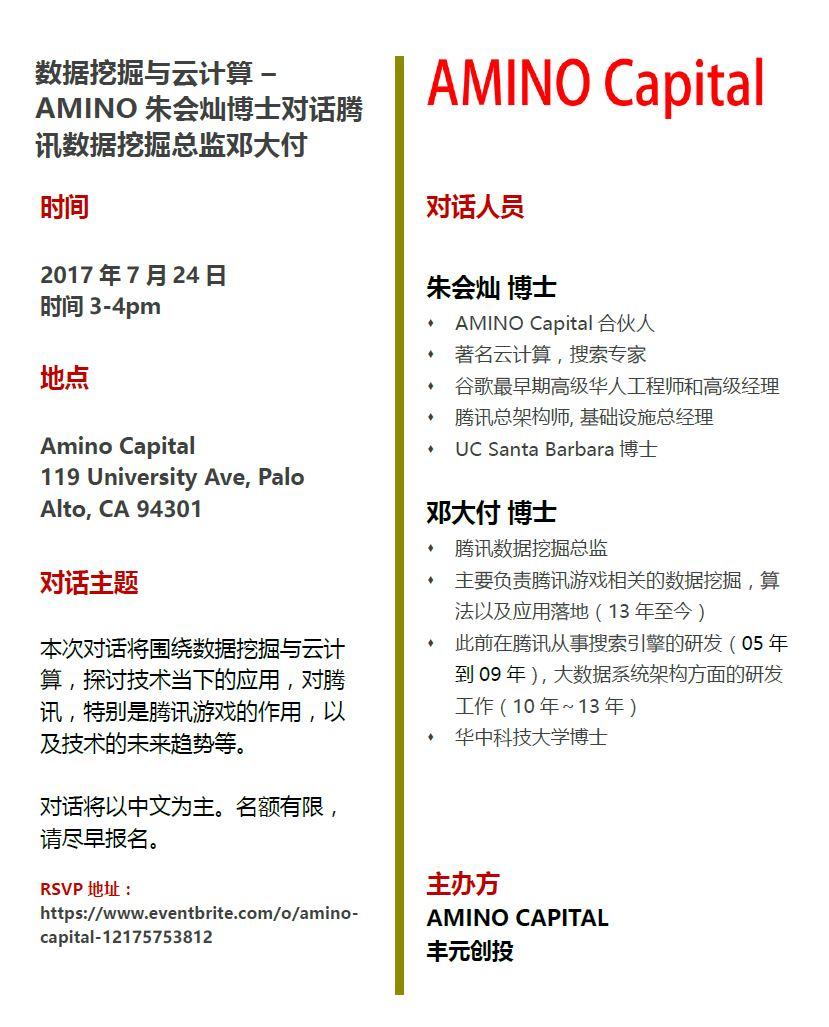 DM Flyer 20170711