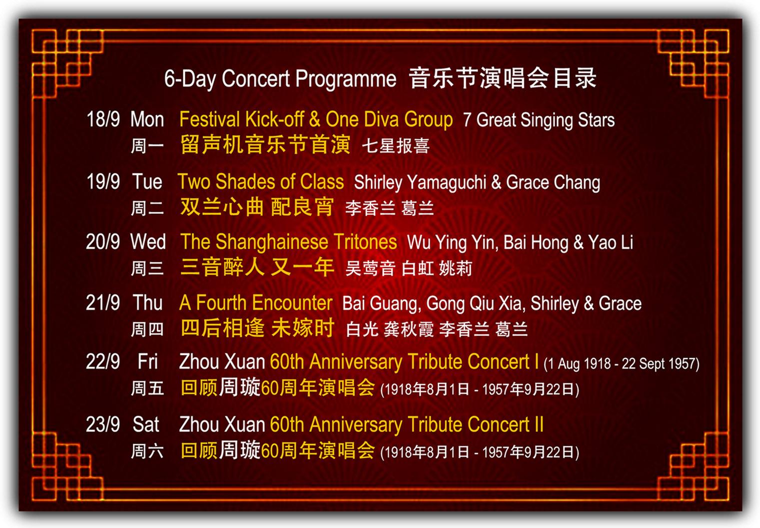6-Day Concert List