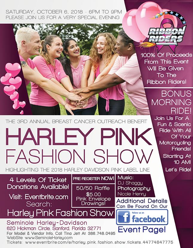 Harley Pink Fashion Show