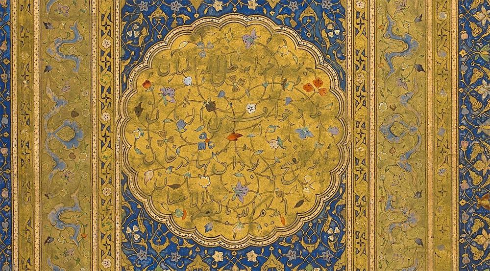 Divan of Hafiz opening Shamsah, 15th century. Image copyright of the British Library