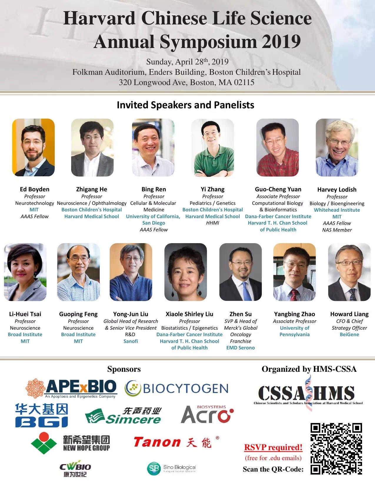 HMS-CSSA 2019 Annual Symposium Speakers
